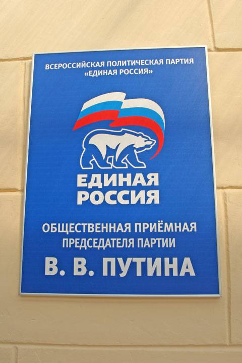 Телефон горячей линии приёмной Президента РФ-Путина В.В.?